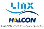HALCON インテグレータ